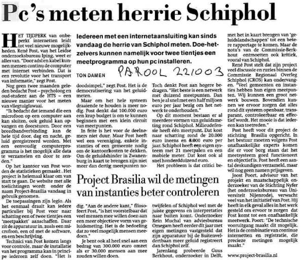 PC's meten herrie Schiphol