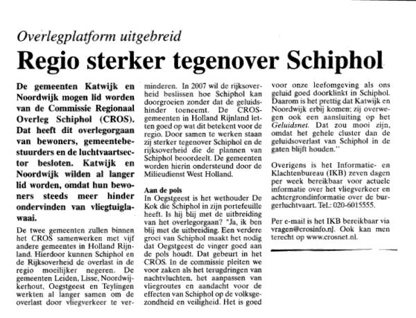 Regio sterker tegover SchipholOverlegplatform uitgebreid