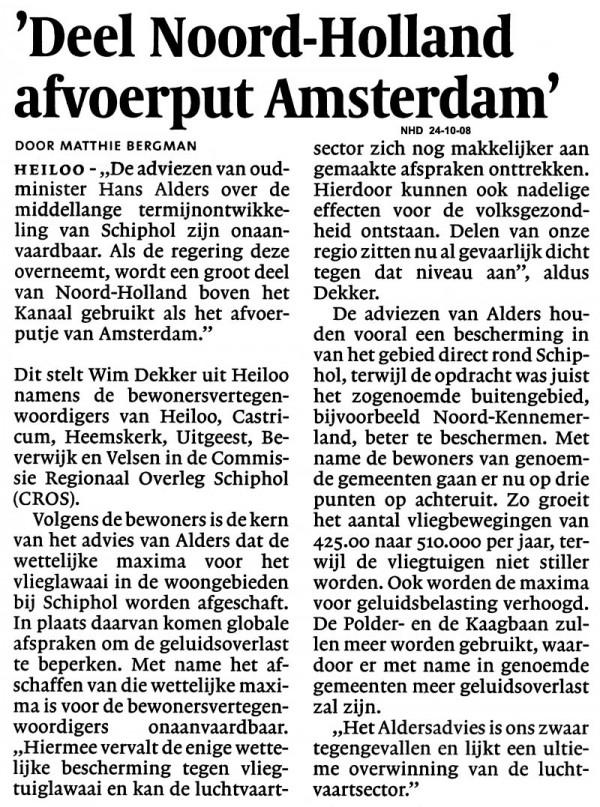 Deel Noord Holland afvoerput Amsterdam