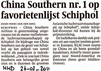 China Southern nr.1 op favorietenlijst Schiphol