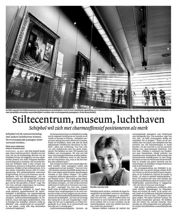 Museum, Casino en Massage op Schiphol(Stiltecentrum, Museum, Luchthaven)