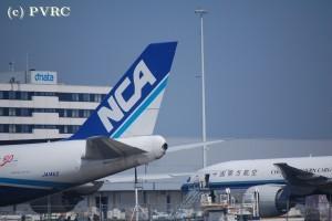 Nederlandse luchtvaartsector wil afspraken met omgeving Schiphol